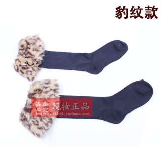 Faux Fur Cover Cuff Socks Boot Socks Knee High Fit Boots socks with