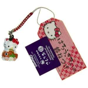 Hello Kitty with Sea Bream Mini Figure Bell Charm Toys